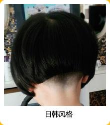 儿童日式发型